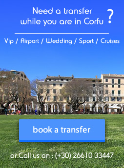 transfers-in-corfu-banner